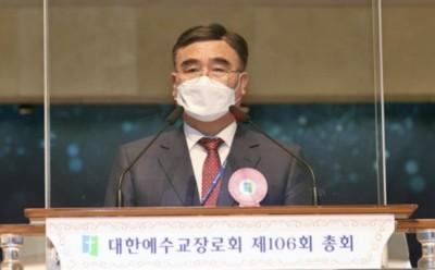 합동 배광식 총회장.JPG
